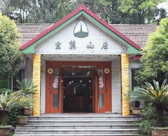 Bao Lu Hotel