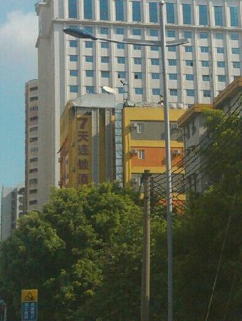 7 Days Inn Guangzhou Jiangnan West Road: 全外景