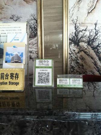 Jiahe Zerun International Hotel: 泽润大酒店