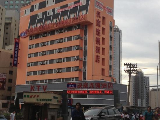 Hanting Express Dalian Jiefang Square