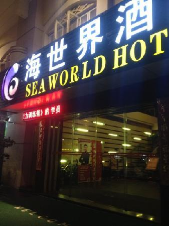 Sea World Hotel