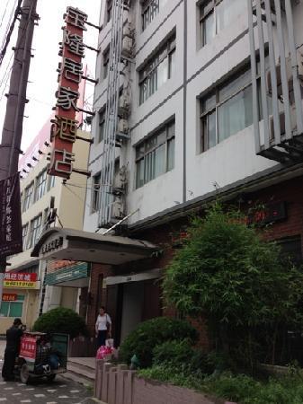 Baolong Homelike Hotel (Shanghai Zhongshan): 靠近高架