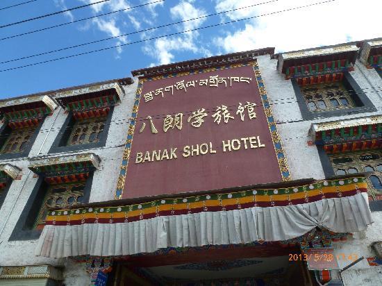 Banak Shol Hotel: 看到这个,就找到八朗学旅馆了。