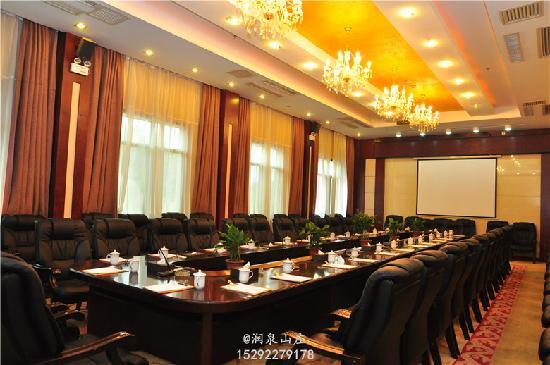 Runquan Resort: 润泉山庄