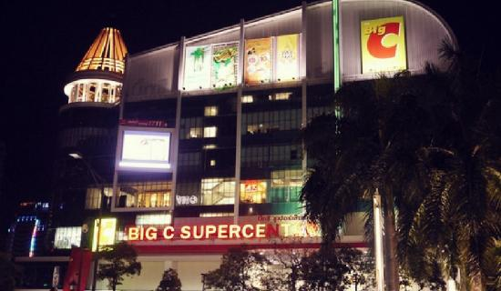 Big C Rajdamri : BIG C
