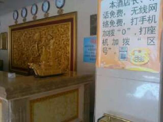 Qilian Hotel : 到到品牌联盟照片