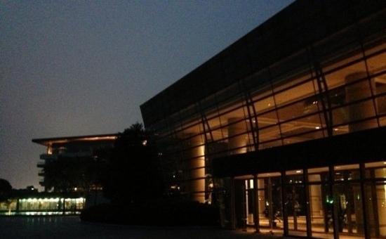 The Yuluxe Sheshan, a Tribute Portfolio Hotel, Shanghai: v