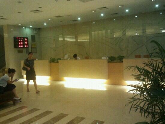 Sichuan Business Hotel: 酒店前台