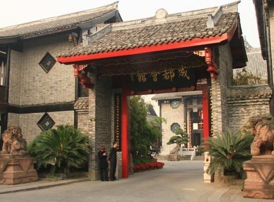 Chengdu Shuyuan: 照片