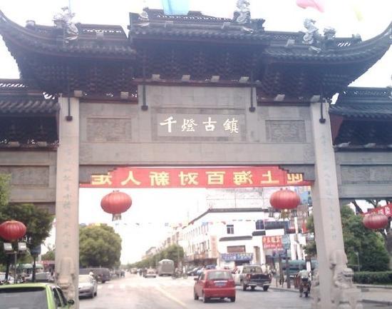 Qiandeng Ancient Town: 照片