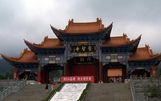 Yushe County, China: 照片
