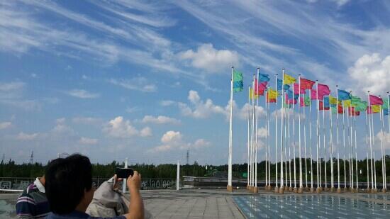 Shenyang International Horticultural Expo Garden: 沈阳世博园彩云!