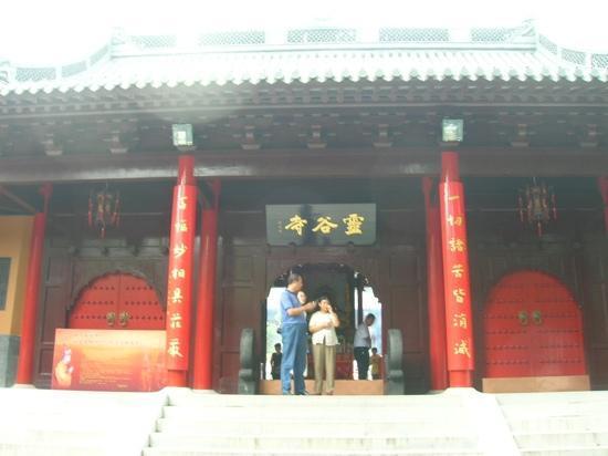 Línggu Sì : 灵谷寺