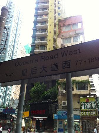 ‪Hong Kong Queen's Road West‬