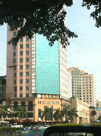 Nanguo Hotel: 南国