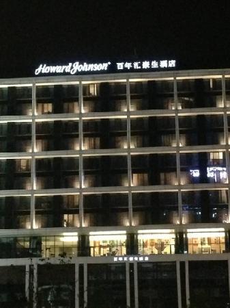 Howard Johnson Parkland Hotel Dalian: 百年汇豪生酒店