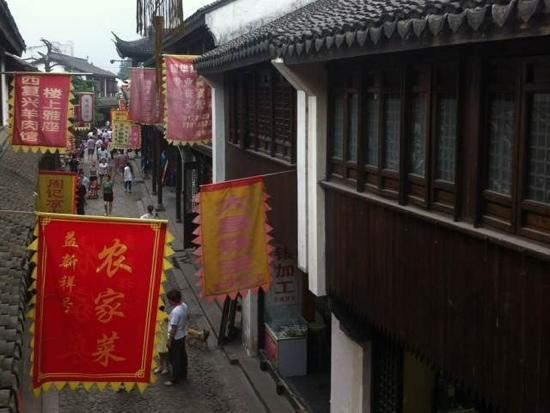 Nanxiang Old Street : 南翔老街