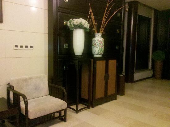 Jingbo Mountain Resort: 大厅
