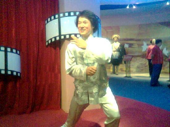 Beijing Wax Museum