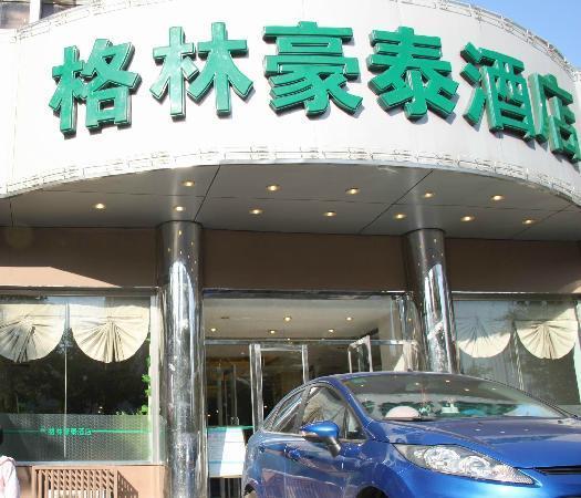 GreenTree Inn Tianjin Nanjing Road Walking Street Business Hotel : 酒店大门
