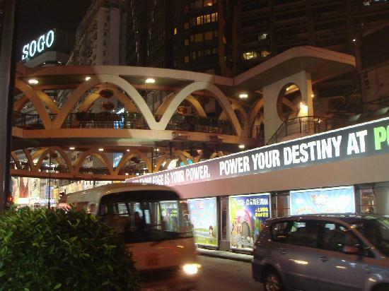Regal Hongkong Hotel: Causeway bay夜色