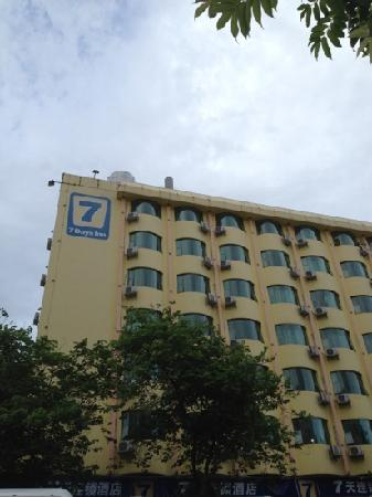 7 Days Inn Zhongshan Zhongshan 2nd Road