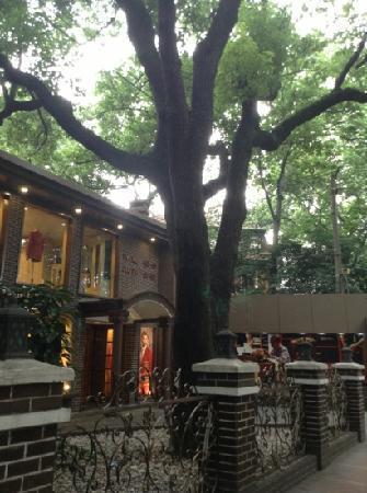 Hengshan Leisure Street: 衡山路