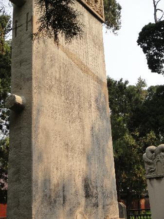 Kong Forest : 孔林墓碑