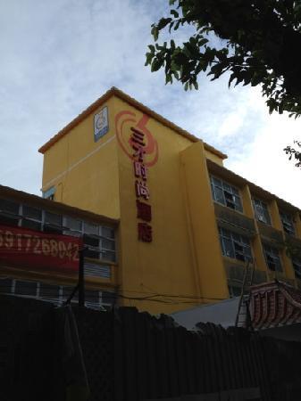 San Cai Fashion Hotel