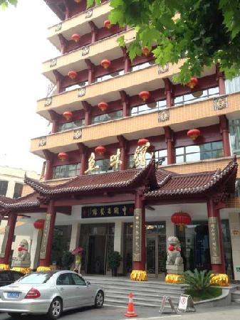 QianDaoHu YuWei Guan (QianDaoHu): 大门