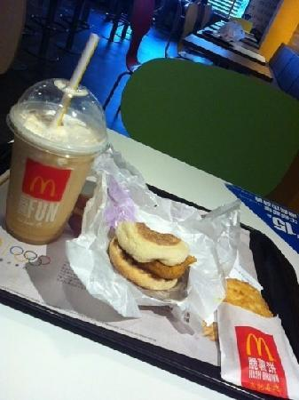 McDonald's (WangDingDi)