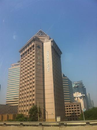 Zhaolong Hotel : 酒店全景