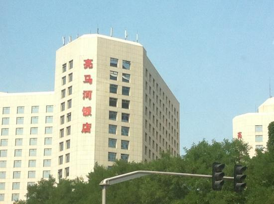 Landmark Towers Hotel: 全景