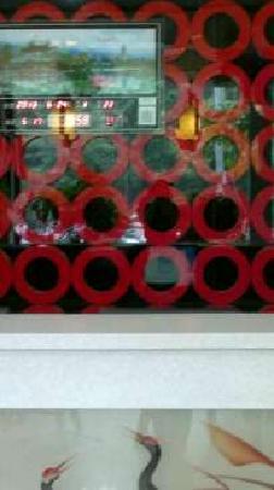 Dexiang Hotel: 到到品牌联盟照片