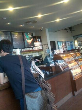 Starbucks (Wanda Plaza)