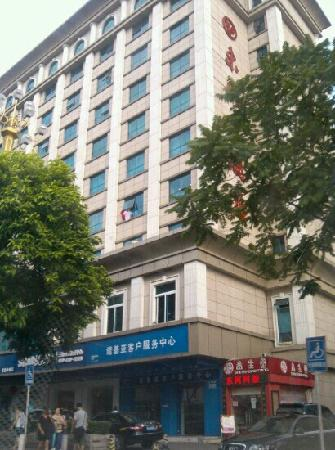 Dongfeng Hotel(Dongfeng East Road): 全外景