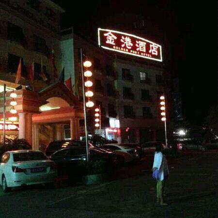 Golden Port Hotel: 夜景
