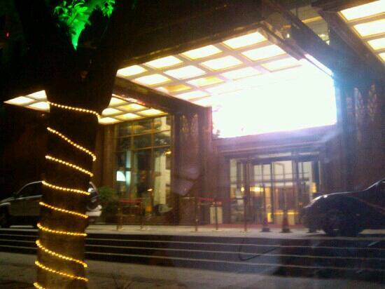 Ramada Plaza Guangzhou: 门面