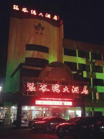 Silver Bay Hotel: 北海银谷湾大酒店