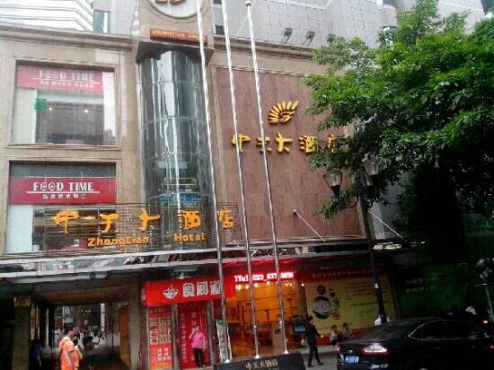Zhong Tian Hotel: 中天大酒店