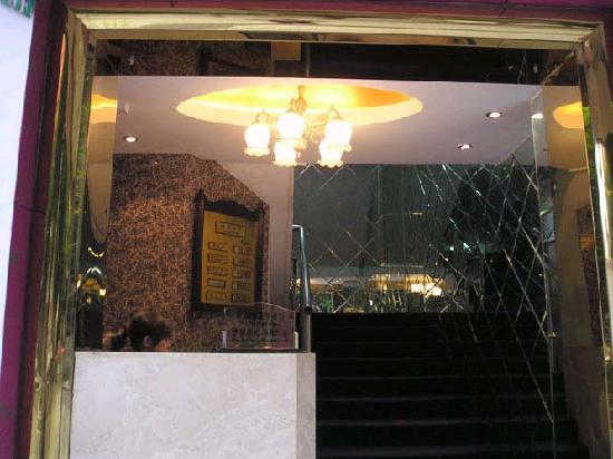 Warm Inn (Fuzhou Wusi) : 照片描述