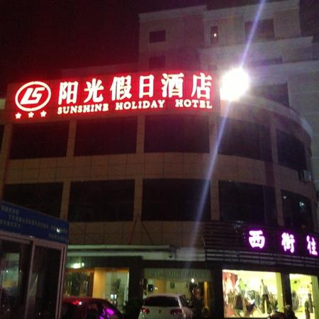 Sunshine Holiday Hotel