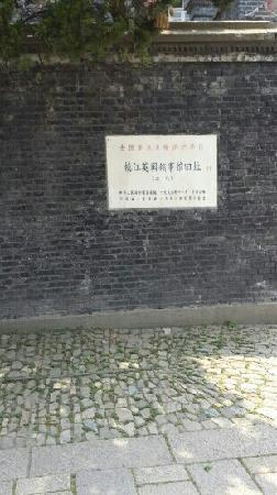 Mt. Nanshan Scenic Reosrt : 英领事馆