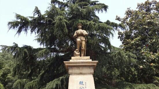 Boxian Park : 门口