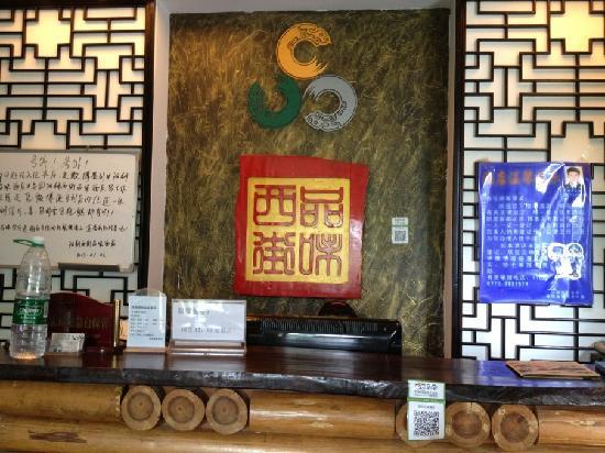 Taste Xijie Hotel: 到到网