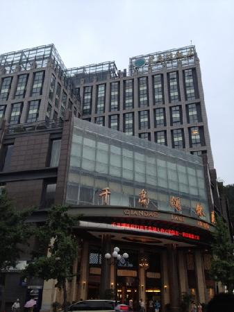 Thousand Lakes Hotel : 饭店外景