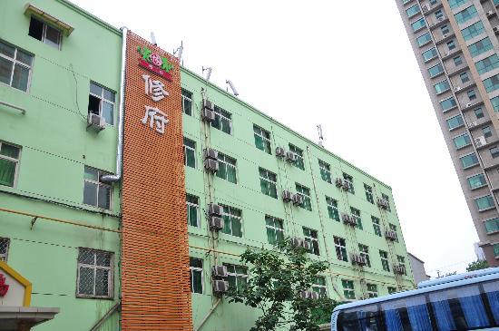 Yi Cheng Inn Ji'nan Honglou: 酒店外貌