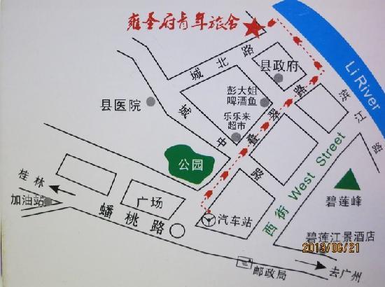 Jomo Inn Yangshuo: 酒店方位图