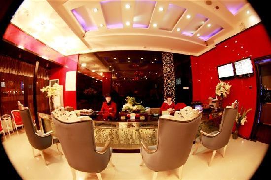 Chuntian Express Hotel Harbin Gongbin Road