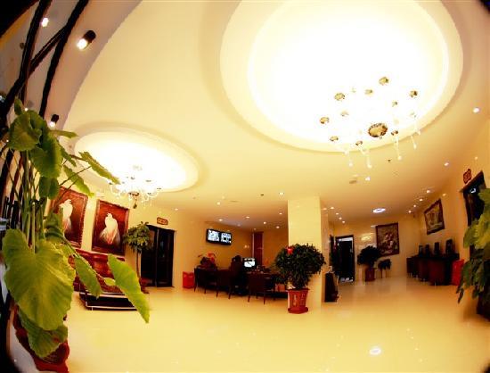 Chuntian Fashion Express Hotel Harbin Xidazhi Street : 照片描述